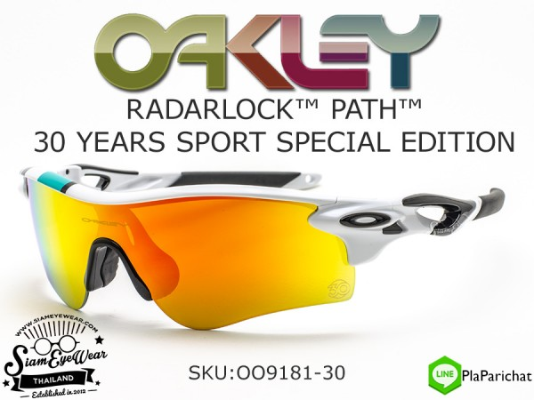 Oakley RADARLOCK PATH OO9181-30