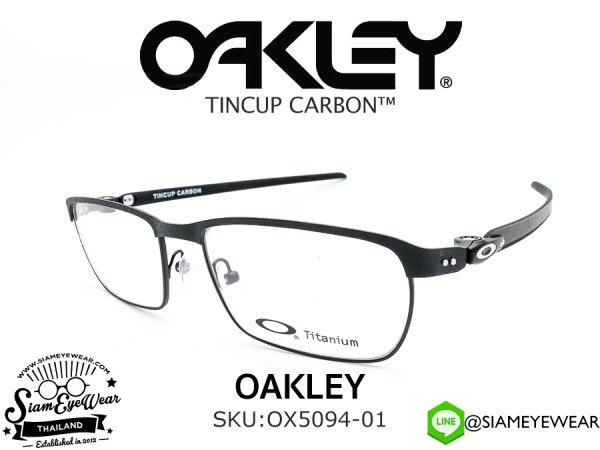 แว่นตา Oakley Optic Tincup Carbon OX5094-01 Powder Coal