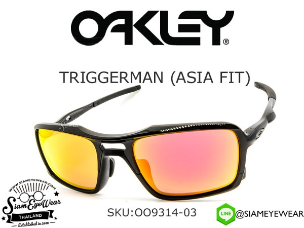 แว่นตา Oakley TRIGGERMAN (ASIA FIT) OO9314-03 Polished Black/Ruby Iridium