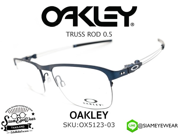 แว่นสายตา Oakley Optic TRUSS ROD 0.5 OX5123-03 Matte Midnight