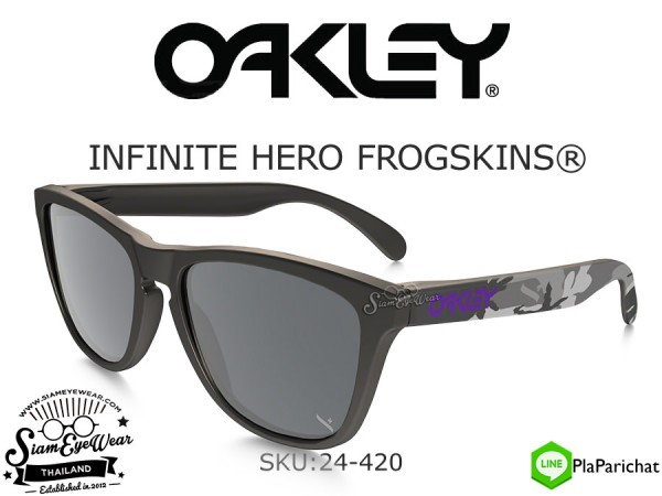 แว่น Oakley Frogskins Infinite Hero 24-420