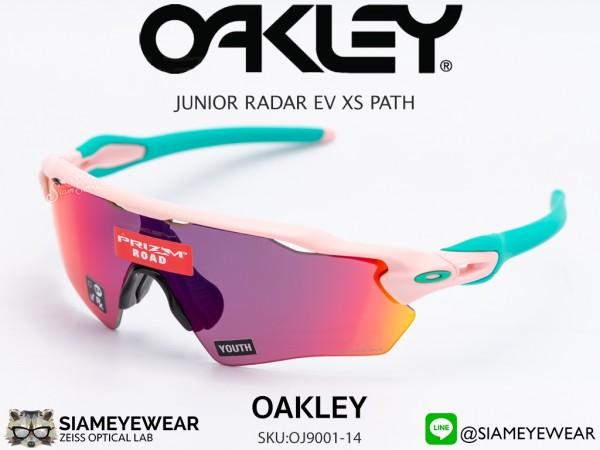 แว่นเด็ก Oakley Radar EV XS Path OJ9001-14