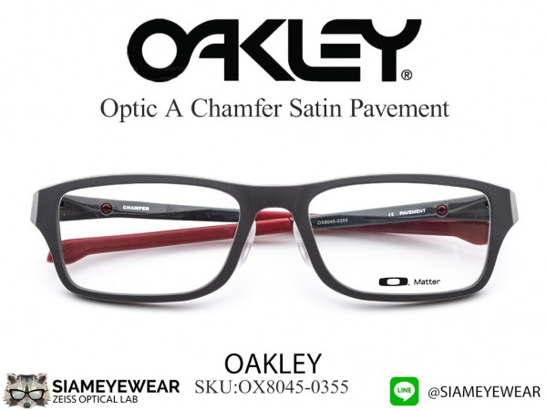 แว่น Oakley A Chamfer OX8045 Satin Pavement