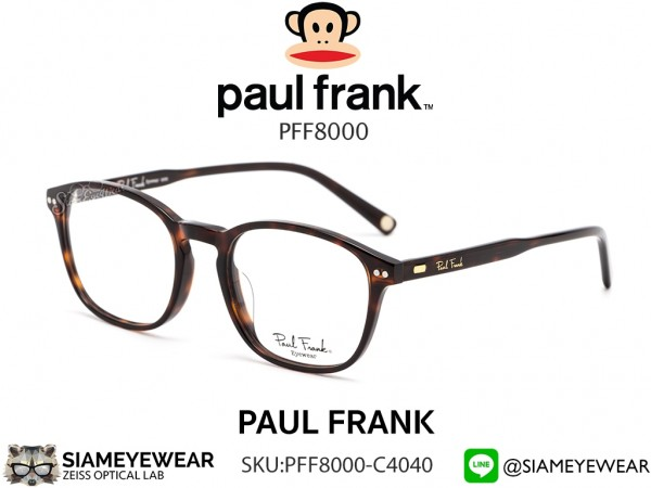 แว่น Paul Frank Optic PFF 8000 4040