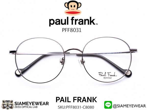 แว่น Paul Frank Optic PFF 8031 8080