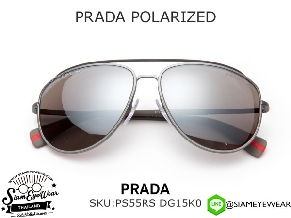 แว่น Prada PS55RS DG15K0 Brown Lead Rubber/Dark Brown Mirror Silver Polarized