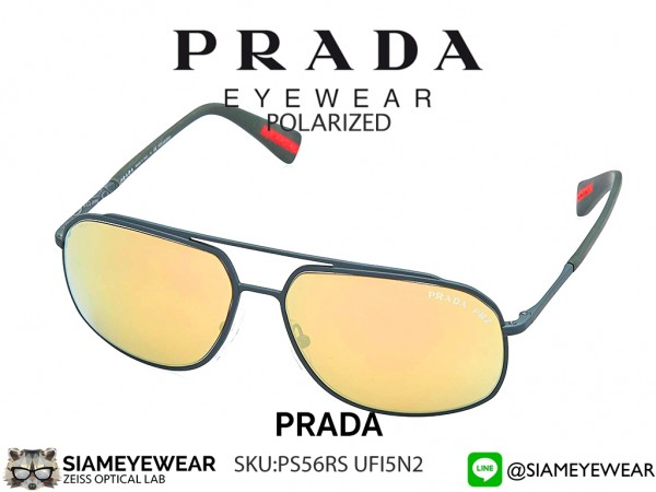 แว่นกันแดด Prada PS56RS UFI5N2 GreenRubber Brown