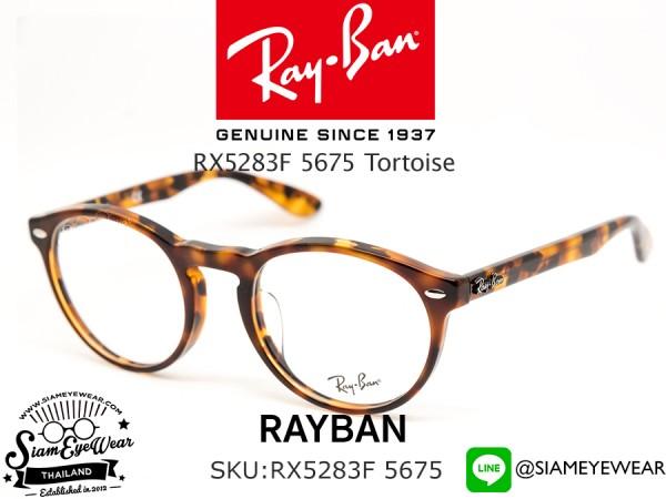 แว่น Rayban Optic RX5283F 5675 Tortoise