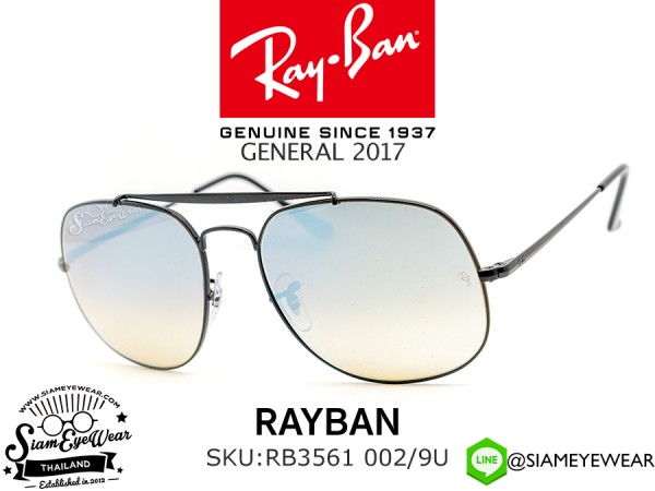 แว่นตากันแดด Rayban RB3561 002/9U Black/Gradient Brown Mirror Silver