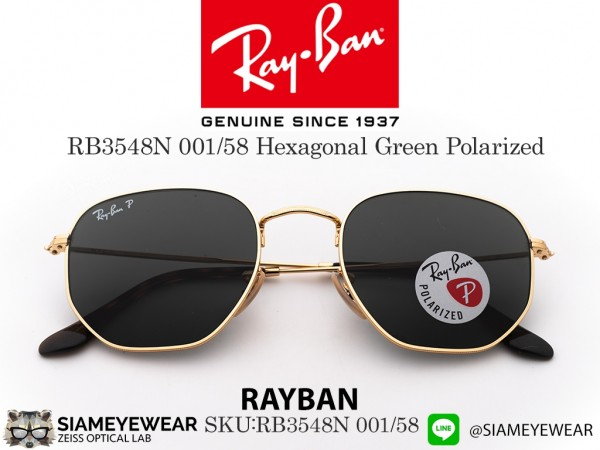 แว่น RayBan RB3548N hexagonal Green Polarized