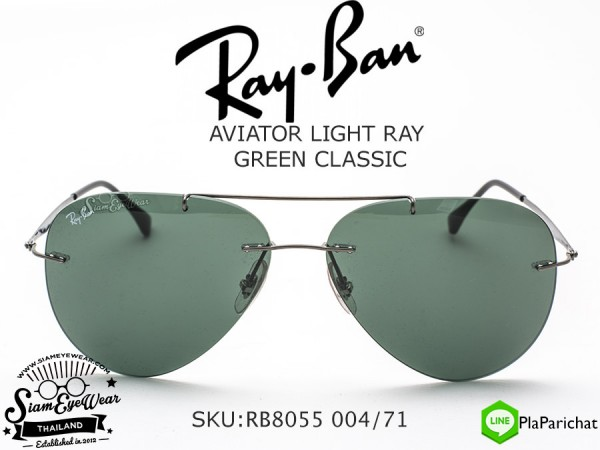 Rayban Aviator Light Ray RB8055 004/71 Green Classic