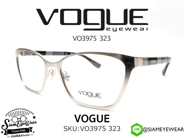 แว่นสายตา Vogue Optic VO3975 323 Brushed Silver
