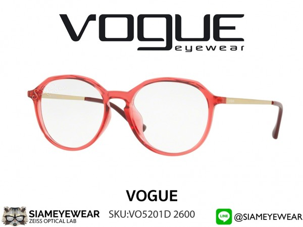 แว่นสายตา VOGUE Optic VO5201D 2600 Crystal Pink